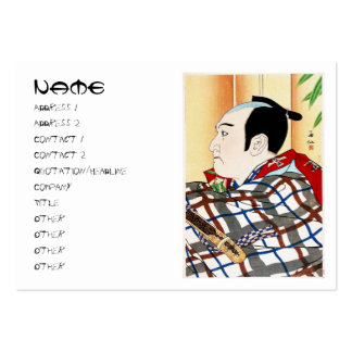 Cool oriental japanese Shunsen Natori Kabuki actor Business Card Template