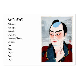 Cool oriental japanese Shunsen Natori Kabuki actor Business Card