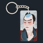 """Cool oriental japanese Shunsen Natori Kabuki actor Keychain<br><div class=""""desc"""">MOST POPULAR ITEMS:     com                   com              com                                                                                com       com.</div>"""