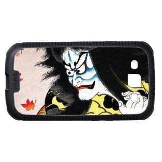 Cool oriental japanese Togakushi kabuki actor Samsung Galaxy S3 Covers