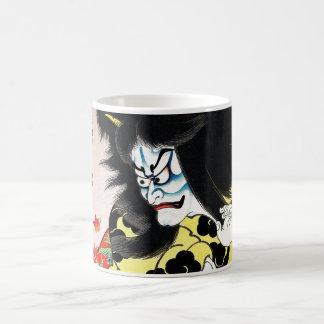 Cool Oriental Japanese Togakushi tattoo Coffee Mug