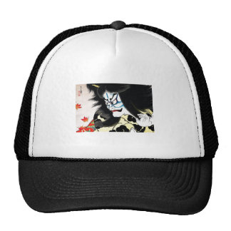Cool Oriental Japanese Togakushi tattoo Mesh Hats