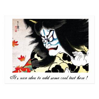 Cool Oriental Japanese Togakushi tattoo Postcard