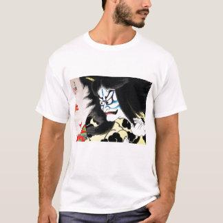 Cool Oriental Japanese Togakushi tattoo T-Shirt
