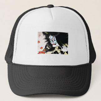 Cool Oriental Japanese Togakushi tattoo Trucker Hat