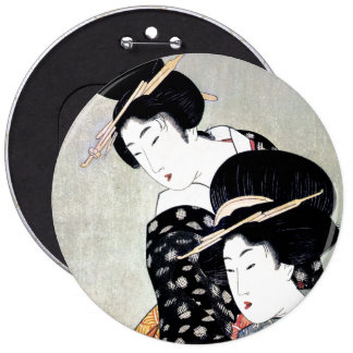 Cool Oriental Japanese Traditional Geisha art Button