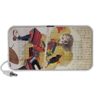 Cool oriental japanese traditional samurai warrior speaker system