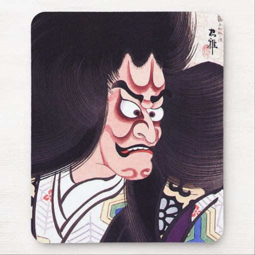 cool oriental japanese tsuchigumo kabuki tattoo mouse pad zazzle. Black Bedroom Furniture Sets. Home Design Ideas