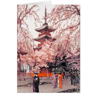 Cool oriental japanese Ueno Park watercolour art Card