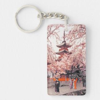 Cool oriental japanese Ueno Park watercolour art Keychain