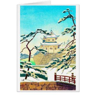 Cool oriental japanese winter castle sceneart greeting card
