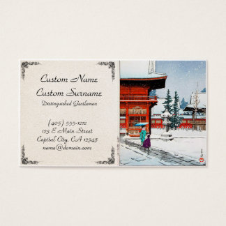 Cool oriental japanese winter snow road shrine business card