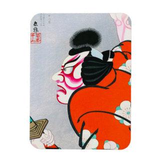 Cool oriental japanese woodprint kabuki samurai rectangular photo magnet