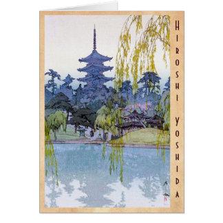 Cool oriental japanese Yoshida lake Shrine Temple Cards