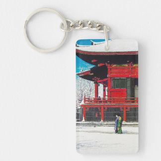 Cool oriental Kawase Hasui winter snow scenery art Keychain