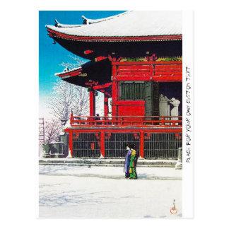 Cool oriental Kawase Hasui winter snow scenery art Post Cards