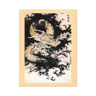 Cool oriental Legendary Ancient Chinese Dragon ink Canvas Print