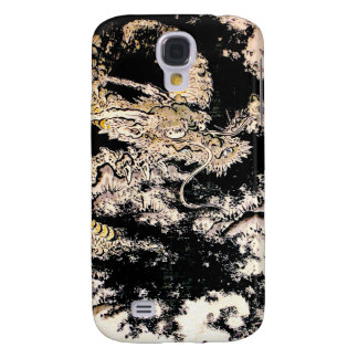 Cool oriental Legendary Ancient Chinese Dragon ink Galaxy S4 Cases