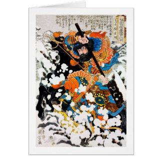 Cool oriental Legendary Hero Warrior Horse Rider Greeting Card