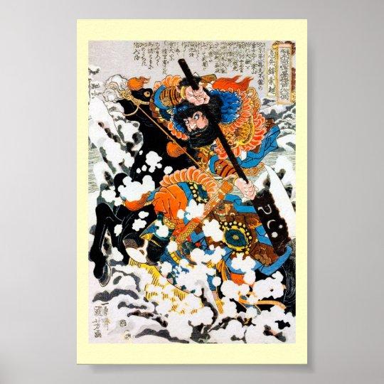 Cool oriental Legendary Hero Warrior Horse Rider Poster