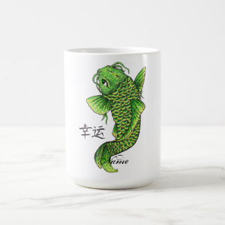 Cool Oriental Lucky Green Koi Fish Carp Coffee Mug