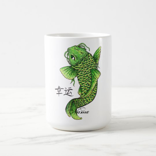 Cool Oriental Lucky Green Koi Fish Carp Coffee Mug