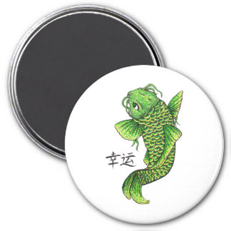 Cool Oriental Lucky Green Koi Fish Carp 3 Inch Round Magnet