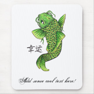 Cool Oriental Lucky Green Koi Fish Carp Mouse Pad