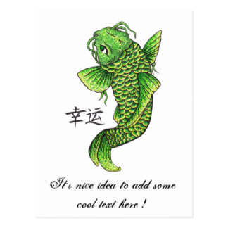 Cool Oriental Lucky Green Koi Fish Carp Postcard