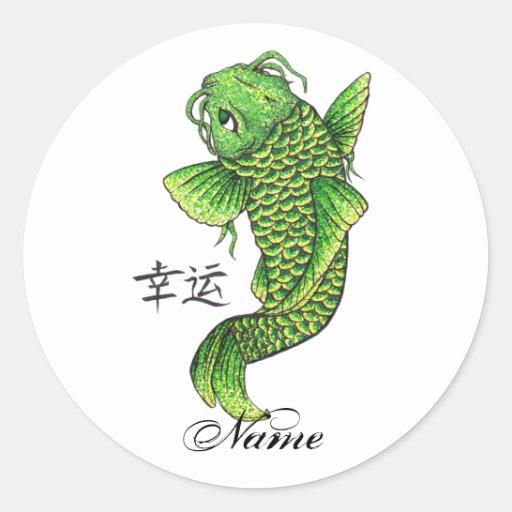 Pin pin green hawaiian sea turtle tattoos on pinterest for Green koi fish