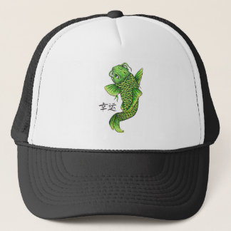 Cool Oriental Lucky Green Koi Fish Carp Trucker Hat