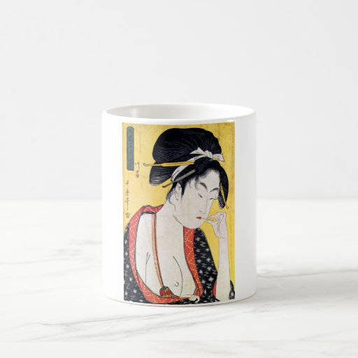 Cool Oriental Traditional Classic Geisha Classic White Coffee Mug