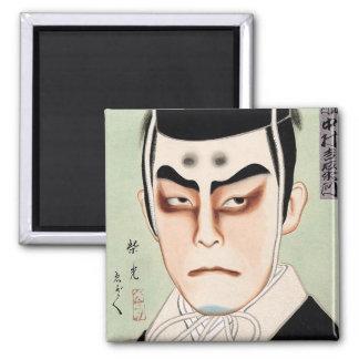 Cool oriental traditional japanese kabuki man 2 inch square magnet