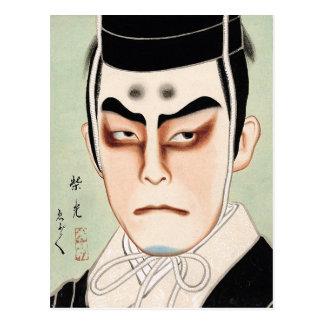 Cool oriental traditional japanese kabuki man postcard