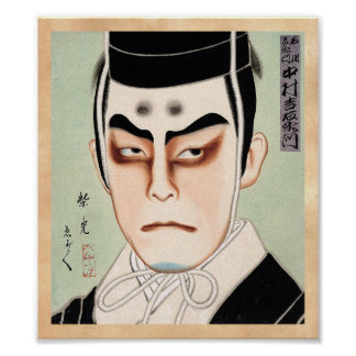 Cool oriental traditional japanese kabuki man poster