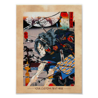 Cool oriental traditional japanese Samurai Warrior Poster