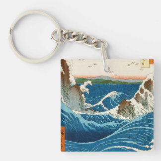 Cool oriental traditional japanese waterscape sea keychain
