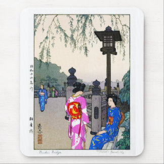 Cool oriental Yoshida watercolour japanese art Mouse Pad