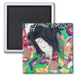 Cool oriental Yoshitoshi Kabuki Actor japan art 2 Inch Square Magnet