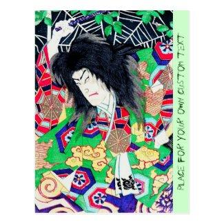 Cool oriental Yoshitoshi Kabuki Actor japan art Postcard