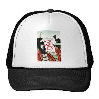 Cool Oriettal Japanese Cangrejo art Trucker Hats