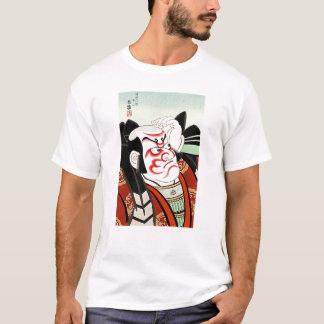 Cool Oriettal Japanese Cangrejo art T-Shirt