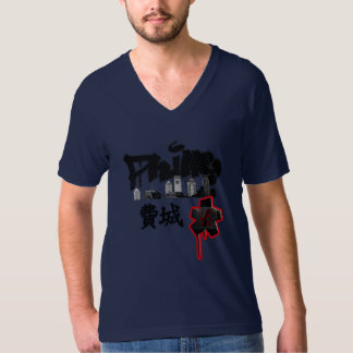 Cool Philly graffiti kanji calligraphy art T-Shirt
