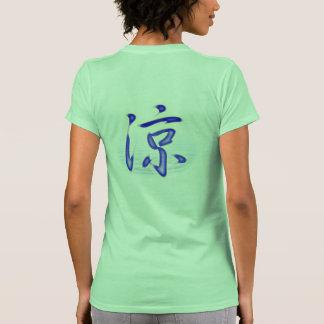 Cool ripple T shirt (Back)