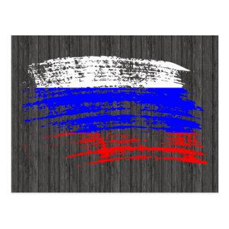 Cool Russian flag design Postcard