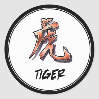 Cool Simple Classic Chinese Zodiac Sign Tiger Classic Round Sticker