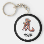 Cool Simple Classic Chinese Zodiac Sign Tiger Basic Round Button Keychain