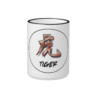 Cool Simple Classic Chinese Zodiac Sign Tiger Ringer Coffee Mug
