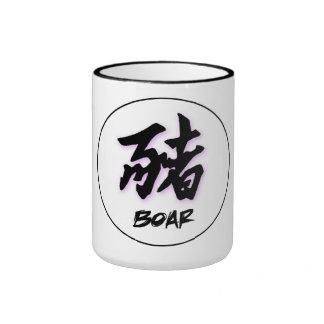 Cool Simple Elegant Chinese Zodiac Sign Boar Ringer Coffee Mug