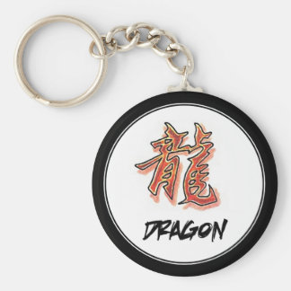 Cool Simple Elegant Chinese Zodiac Sign Dragon Keychains